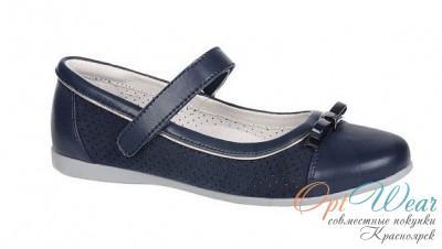 Туфли Фламинго mary jane для девочки 72T-W6XY042