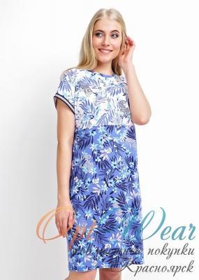 CLE LDR20-827 Платье жен.(Amou)ХИТ!!!